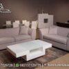 Jual Sofa Tamu Terbaru Fabillio ST-98, Furniture Nusantara